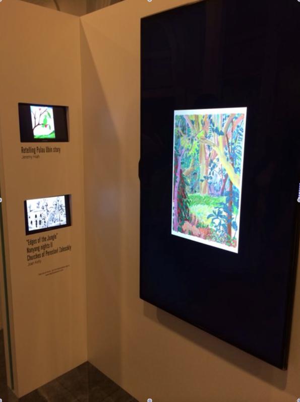 """Online- Exhibition on Samsung """"Masterpieces"""""""